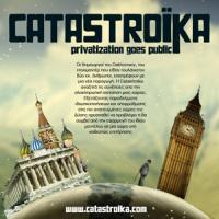 Catastroïka de Katerina Kitidi dans Banque catastroika
